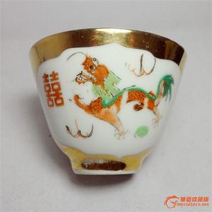 建国初期景德镇 金釉龙凤囍字纹开光杯!