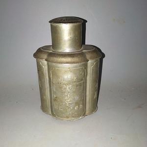 造型漂亮四面工老茶叶罐