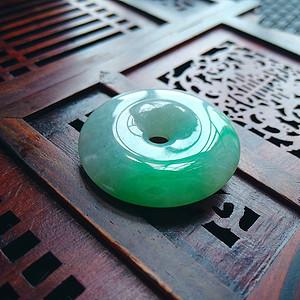 冰润带阳绿平安扣吊坠
