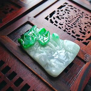 冰润带阳绿年年有余吊坠