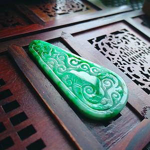 冰润满绿精雕平安牌吊坠