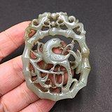 老和田青玉雕刻 镂空竹节纹喜上眉梢双龙玉佩