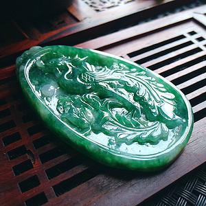 冰润满绿凤凰来仪吊坠