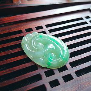冰润绿如意吊坠