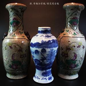 清 哥釉加彩一对 青花瓶一件