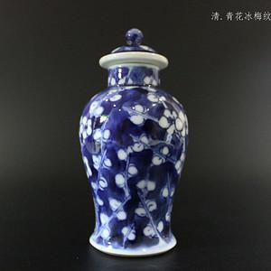 清 青花冰梅纹小瓶
