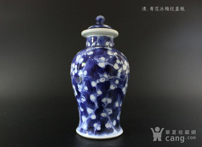 清 青花冰梅纹小瓶图1