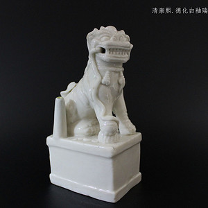 清康熙 德化白釉瑞狮形香插