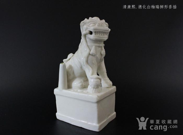 清康熙 德化白釉瑞狮形香插图1