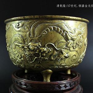 重点 清乾隆17世纪 铜鎏金龙纹三足炉