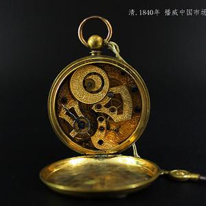 重点 清 1840年 播威 中国市场怀表