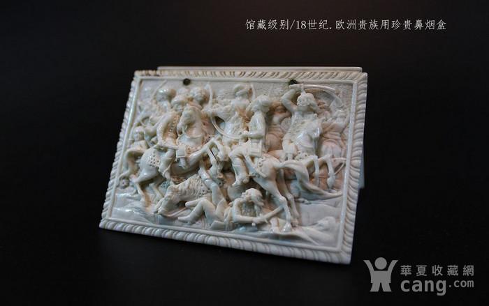 馆藏 18世纪欧洲珍贵鼻烟盒图1