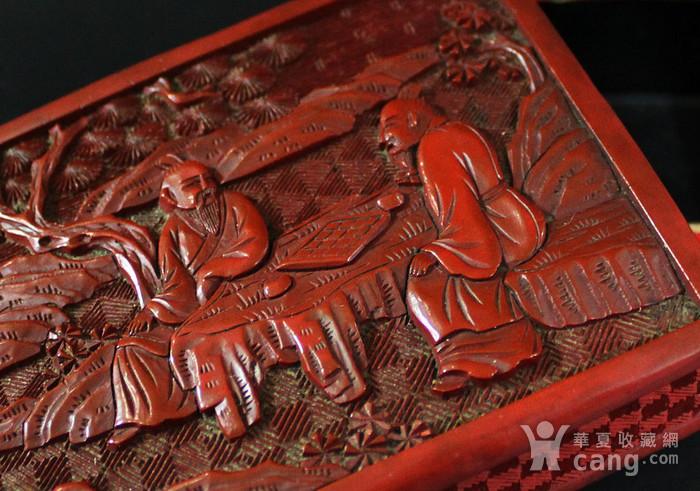 大拍级别 16 17世纪 剔红松下人物盖盒图8