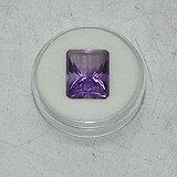 9.5克拉紫水晶戒面