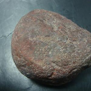 200克南红原石