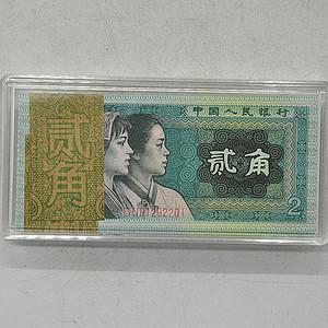 1980年版贰角连号纸币100张保真