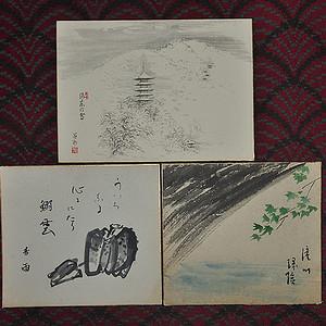 日本字画三幅