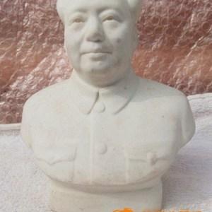 文革毛主席瓷像3
