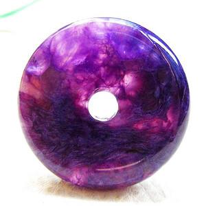 完美无裂珍贵冰种龙纹紫龙晶!纯天然原矿无优化浓艳满紫大平安扣