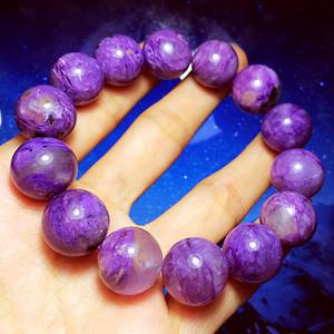 冰种龙纹紫龙晶!纯天然原矿无优化查罗石大颗圆珠高档水晶手串