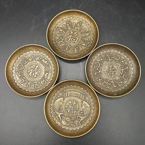 老铜盘一组 四件