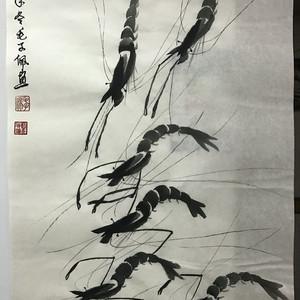 现代国画 仿白石虾取图