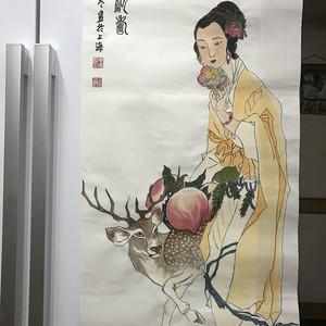 现代国画 瑶池献寿图