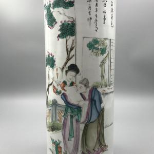 葵亥 1923年  名家绘粉彩人物图帽筒