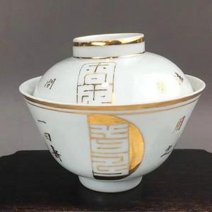1908年 名家精品金彩印章纹茶碗