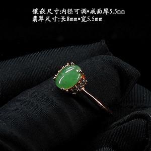 满翠绿翡翠戒指 银镶嵌1784