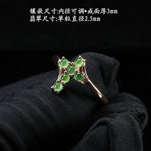 冰种荧光阳绿翡翠戒指 银镶嵌1785
