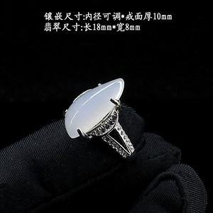 冰种紫罗兰翡翠戒指 银镶嵌2797