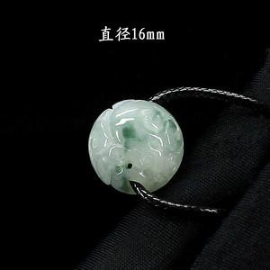 冰飘花翡翠圆珠1717