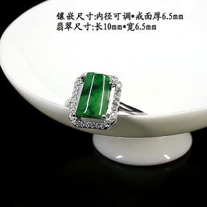 翠绿翡翠戒指 银镶嵌2799