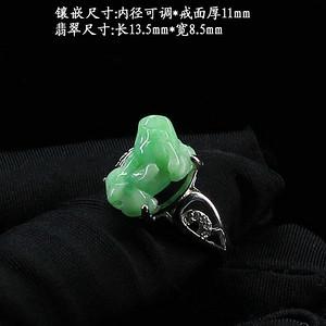 满绿翡翠招财貔貅戒指 银镶嵌2793