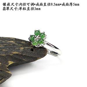 冰种阳绿翡翠戒指 银镶嵌4441