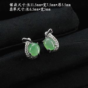 冰种满绿翡翠耳饰 银镶嵌1789