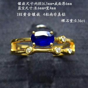 18K黄金镶钻 天然斯里兰卡蓝宝石戒指3648