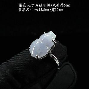 紫罗兰翡翠福禄戒指 银镶嵌2798