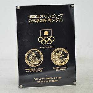 日本参加1980冬奥会纪念章一套