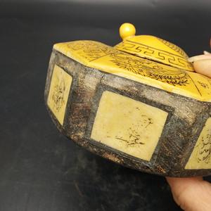清骨质八卦盒