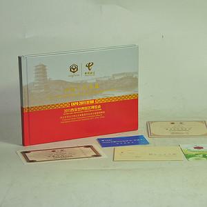 2011年西安世园会十大名花电话卡收藏品