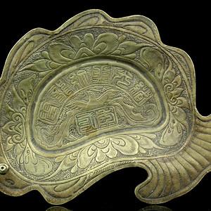 6清代鱼型铜盘