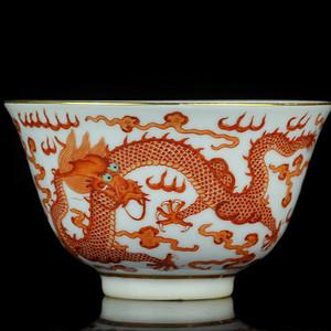 40清光绪官窑粉彩双龙戏珠纹碗