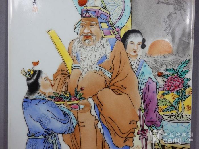 民国粉彩大富大贵人物绘画瓷板图2