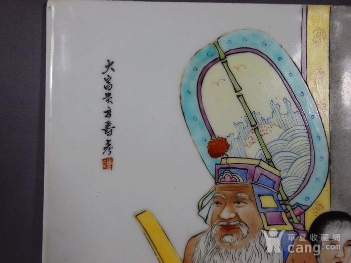 民国粉彩大富大贵人物绘画瓷板图3