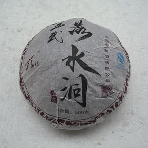 联盟 易武落水洞古树茶 2011年春生茶