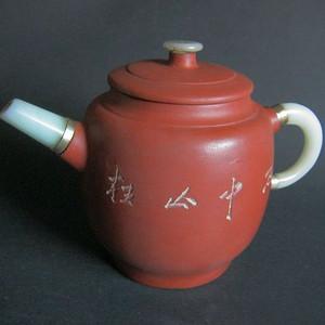 杨彭年制镶玉紫砂壶