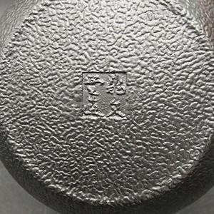 日本精品铁质煮茶壶