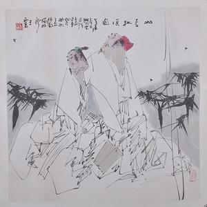 王西京     人物